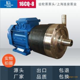 连泉现货 厂家直销 16CQ-8P小型CQ不锈钢磁力泵 220V磁力化工泵
