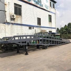 鑫力厂家专业打造20吨登车桥重型移动式升降平台
