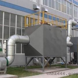 油漆喷涂生产车间废气净化活性炭过滤器厂家直销