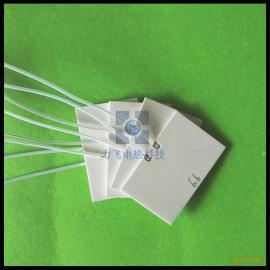 超声波清洗机专用MCH陶瓷加热片