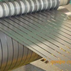 宝钢硅钢卷B35A230矽钢片特价出售