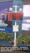 南宁工地扬尘噪音在线监测系统