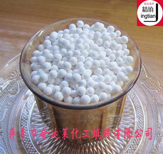 活性氧化铝球 变压器油吸附 吸干机用 空分干燥