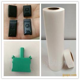 塑胶外壳超声防刮花压伤降低成本 超声波保护膜浪淘沙厂家直供