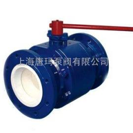 Q41TC陶瓷球阀,V型陶瓷球阀,陶瓷法兰式球阀,陶瓷O型球阀