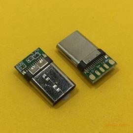 TYPE-C公头铆合款C-2.0LDC小板5个焊盘