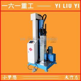 供应液压立式合缝机 矩形风管专用合缝机 数控液压合缝机