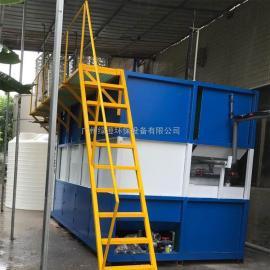水性油墨废水处理设备涂装废水中水回用全自动一体化装置