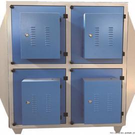 10000风量 低温等离子废气处理设备 实力厂家 品质保证