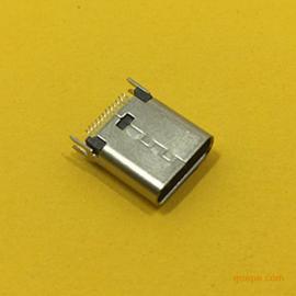TYPE-C母座夹板0.8长度:10.5MM