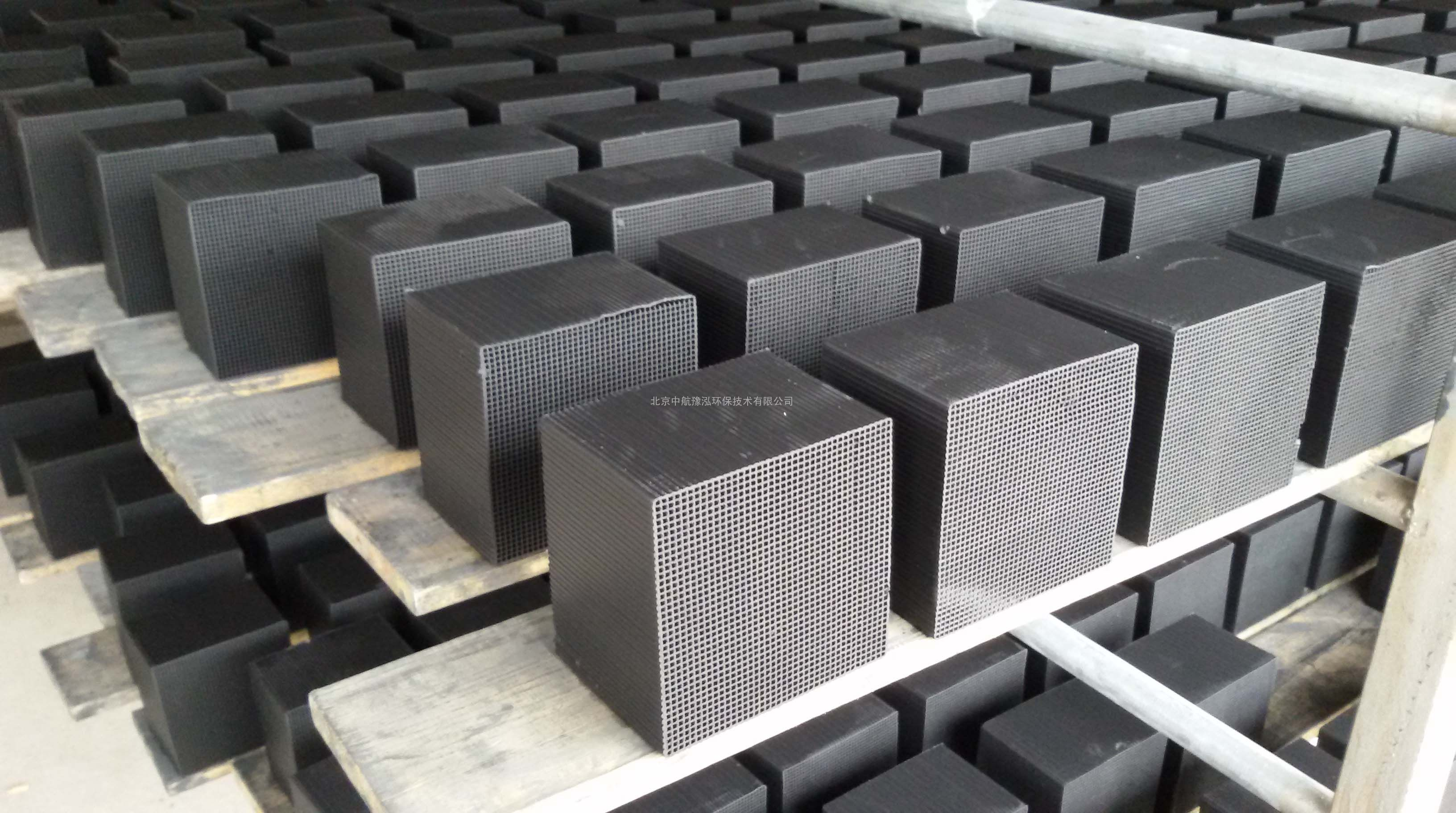邢台蜂窝活性炭,邢台蜂窝活性炭规格型号
