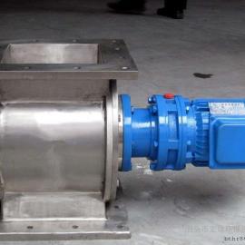 直销气力输送星型卸料器 外置式星型下料器 卸灰阀 关风机