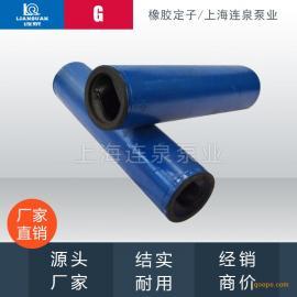 【上海厂家直销】单螺杆泵定子 耐磨耐高温橡胶定子 型号材质齐全
