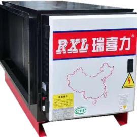 广州瑞和油烟清灰器 地面直排油烟清灰设备高效环油烟净清灰器