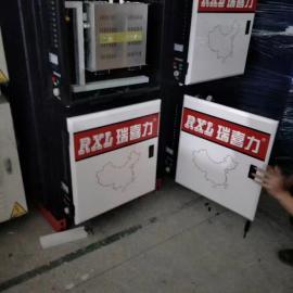 瑞喜力广州餐饮业油烟净化器