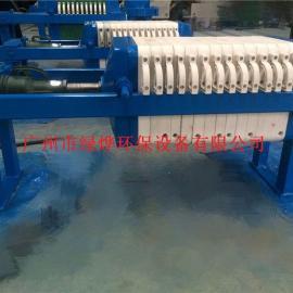 污泥压滤机 小型板框压滤机供应