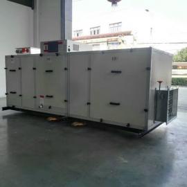 恒温恒湿机价格 恒温恒湿机厂家 恒温恒湿机定制