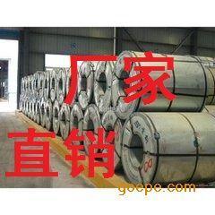 宝钢新价格电工钢B35A270相当于硅钢薄板B35A270