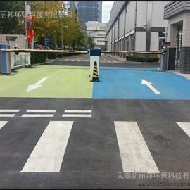 彩色减速防滑路面