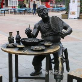 湖北雕塑厂家供应铸铜美食街主题雕塑 商业街公园景观摆件
