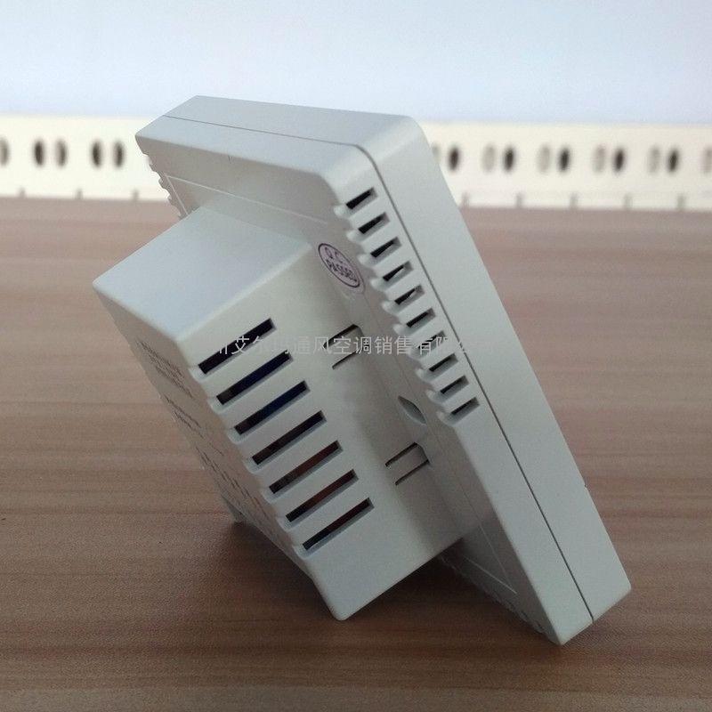 风机盘管温控器液晶温控器风机盘管线控器空调温度控制面板