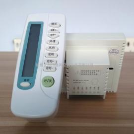 供应液晶温控器 中央空调风机盘管专用三速控制开关 可选遥控型