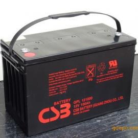 CSB蓄电池 GP121000 台湾CSB 报价咨询