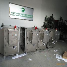 电路板喷锡厂烟雾处理 废气处理设备批发
