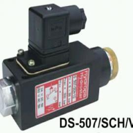 原装hydropa压力继电器 DS-507-SCH-V2
