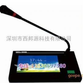 带7寸触摸屏IP网络寻呼对讲话筒