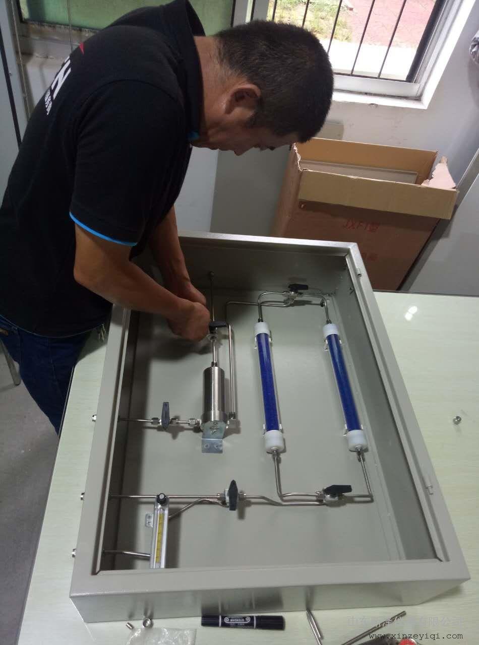 砖瓦厂烟气连续在线监测分析系统