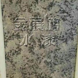 广东艺术涂料品牌加盟国内艺术涂料厂家批发艺术涂料施工