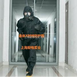 X-R射线防护服连体辐射防护服毅畅X射线防护衣