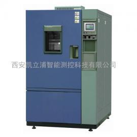 凯立浦CLP-GDW10SR型智能高低温湿热交变试验箱