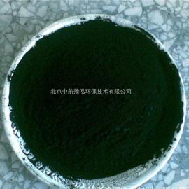 邢台粉状活性炭规格,邢台水处理粉状活性炭厂家