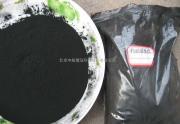 衡水粉状活性炭,衡水水处理粉状活性炭
