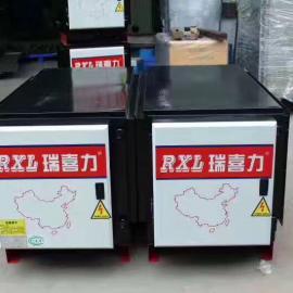 杭州瑞喜力静电式厨房油烟净化器高低空排放更环保更安全