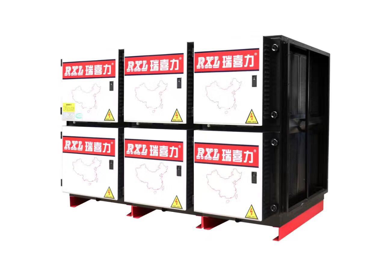 厂家直销低空直排型厨房油烟净化器 餐饮 静电油烟净化器