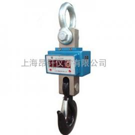 天津30吨直视遥控电子吊秤价格批发
