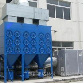 安徽脉冲滤筒除尘器
