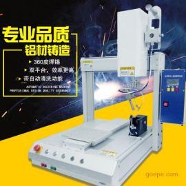 电源电路板焊锡机PCB电路板 电子钟表全自动焊锡机