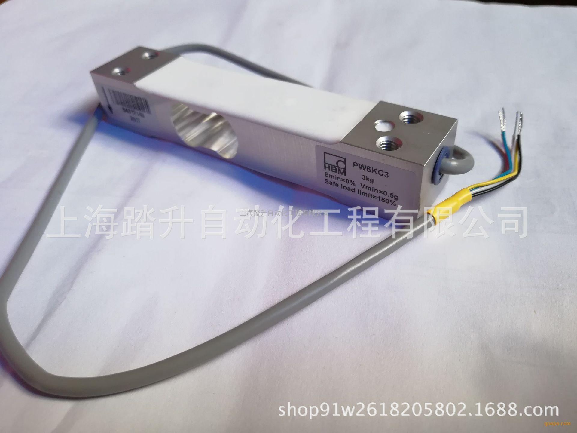 PW6KC3 PW6K HBM称重传感器台秤用传感器