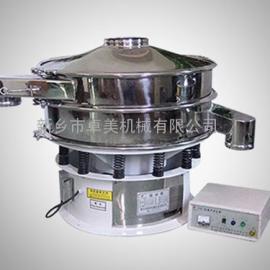 硒鼓粉钎料振动筛 超声波振动筛 精细分振动筛