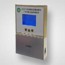 广州唯量MEMF4000微纳气体品质流量计