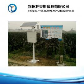 托莱斯 无线土壤墒情监测系统厂家 土壤墒情自动监测系统价格