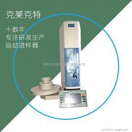 实验室配套气相色谱仪自动进样器