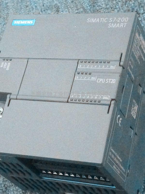 西门子6ES7288-1ST40-0AA0