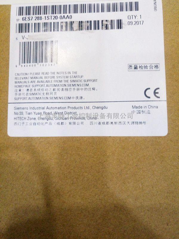 西门子6ES7288-1SR20-0AA0价格及规格型号