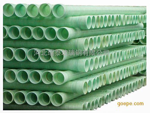 玻璃钢管道厂家 玻璃钢夹砂管厂家 玻璃钢管道批发价格