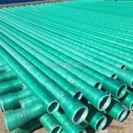 玻璃钢电缆管厂家 玻璃钢电缆管报价